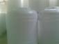 购【4t塑料水桶】首选利民塑料!feflaewafe